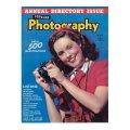 ビンテージ雑誌 Popular Photography 1942年3月号