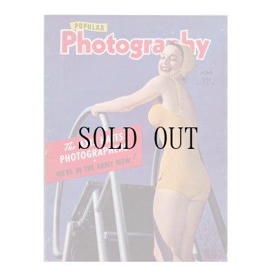 画像1: ビンテージ雑誌 Popular Photography 1942年6月号