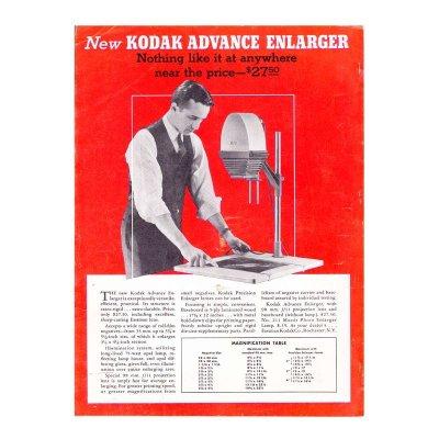 画像2: ビンテージ雑誌 Popular Photography 1940年3月号
