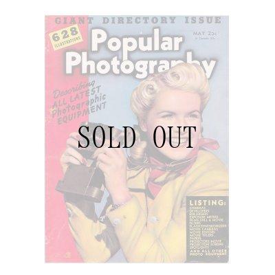 画像1: ビンテージ雑誌 Popular Photography 1941年5月号