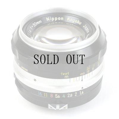 画像1: Nikon(ニコン)NIKKOR-S Auto 50mm/F1.4
