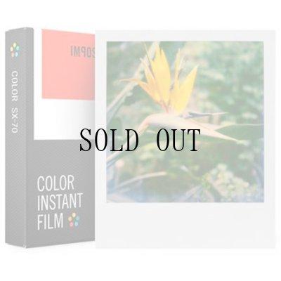 画像1: COLOR FILM FOR SX-70 ※NEW