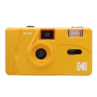 画像1: KODAK(コダック)M35 フィルムカメラ|イエロー