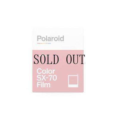 画像2: Polaroid | Color SX-70 Film ※NEW