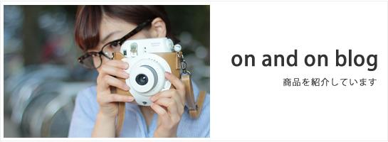 blogで商品を紹介しています