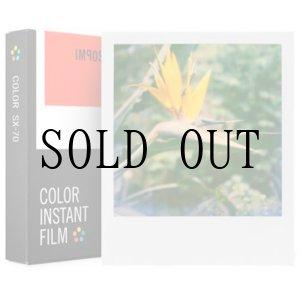 画像: COLOR FILM FOR SX-70 ※NEW